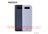 Remax Proda 20000 mAh Power bank